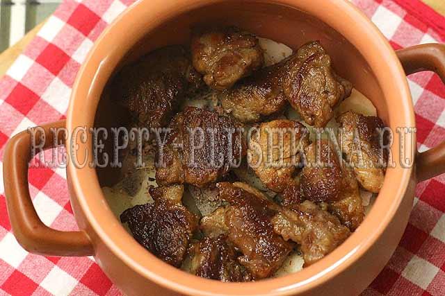 рецепт жаркого в горшочках с мясом и картошкой