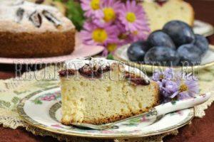 пирог со сливами быстрый простой рецепт