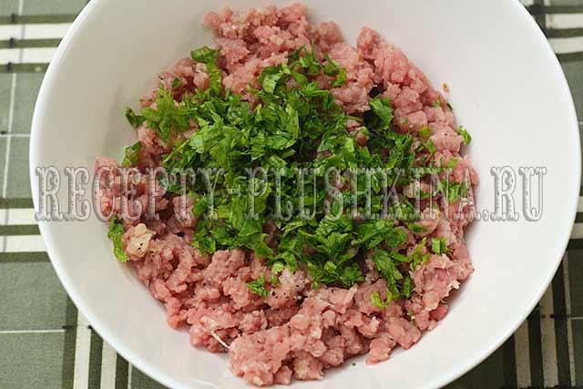 как приготовить чебуреки с мясом фото
