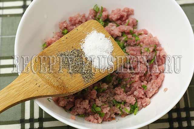 как сделать начинку из мяса для чебуреков