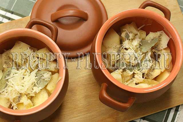 картофель в горшочках в духовке