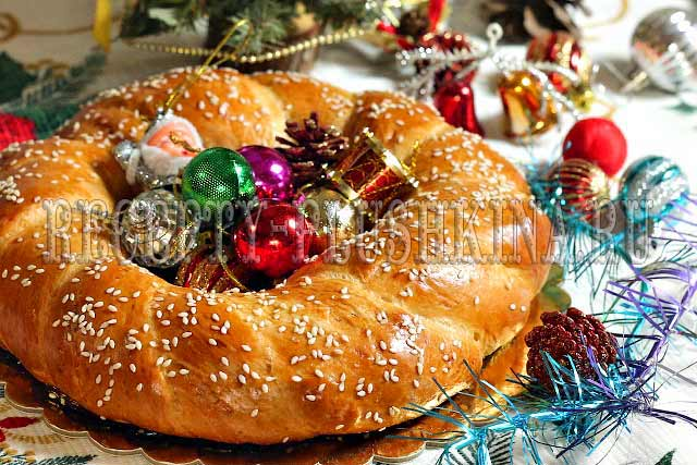 рождественский калач рецепт