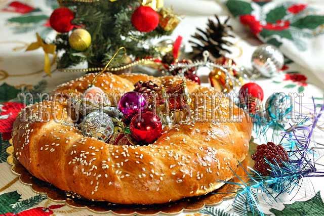 калач рождественский
