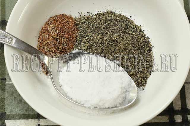 смесь специй и соли