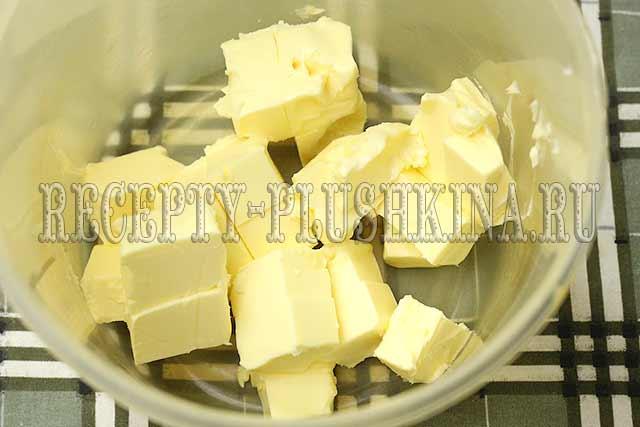 нарезали масло кусочками