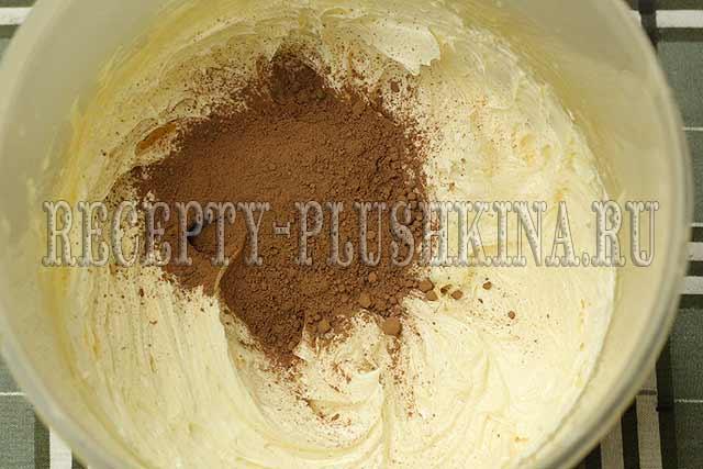 добавляем в крем какао