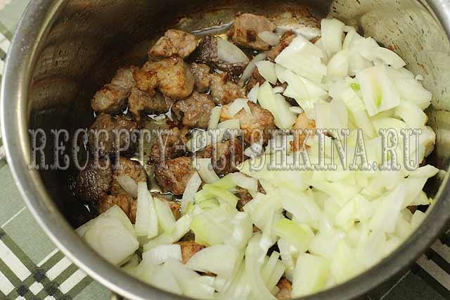 обжарили мясо, добавили лук