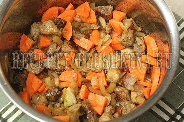добавили морковь