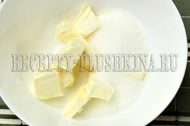 сливочное масло, сахар
