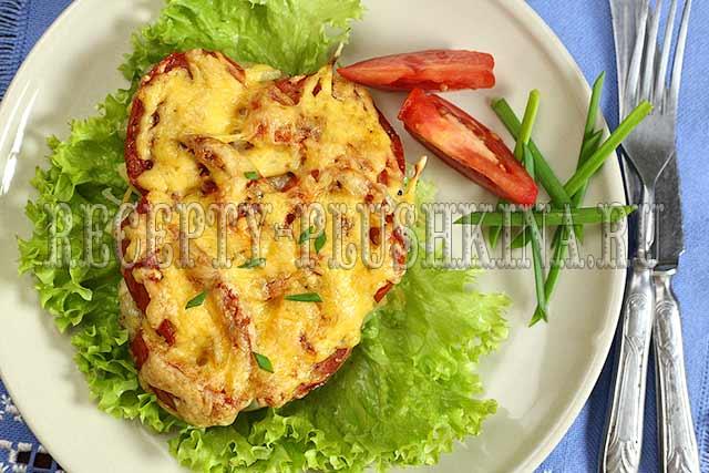 рецепт мяса по-французски с помидорами и сыром