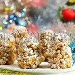 печенье новогодние шишки рецепт