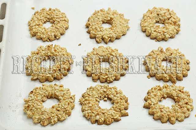 песочные кольца с орехами по ГОСТу