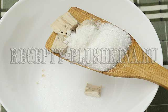 смешали дрожжи, соль, сахар