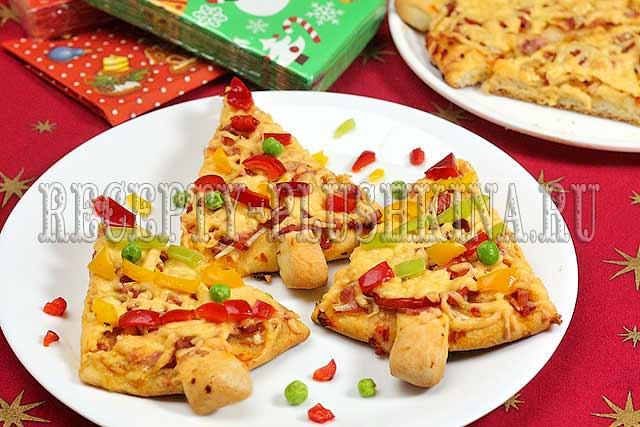 пицца на новый год рецепт с фото