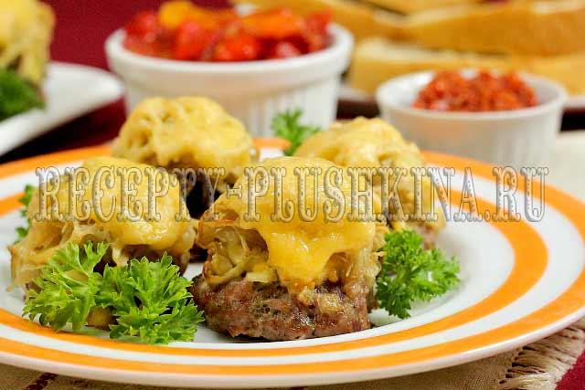 Мясо по-французски, рецепты с фото