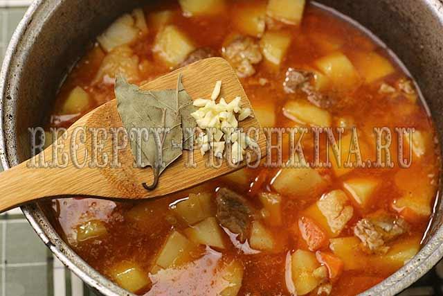 жаркое из свинины с картошкой рецепт с фото