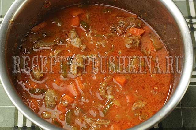 как приготовить азу по-татарски