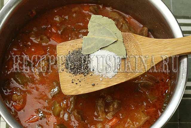 азу по-татарски пошаговый рецепт