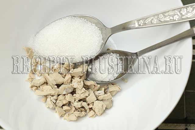дрожжи, сахарный песок, соль для опары
