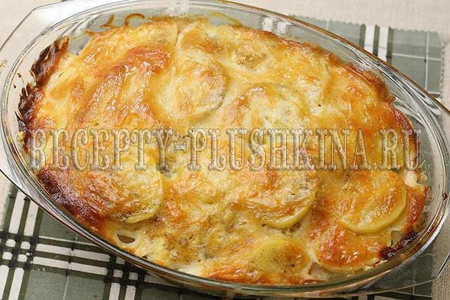 мясо по-французски с картошкой в духовке рецепт