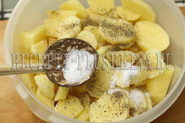 картофель, специи, соль