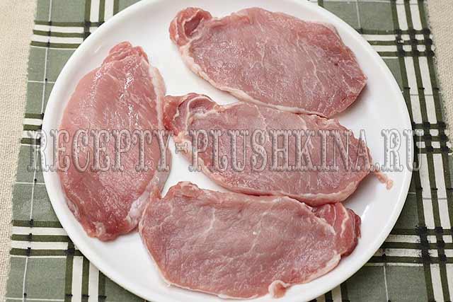 нарезали мясо ломтиками