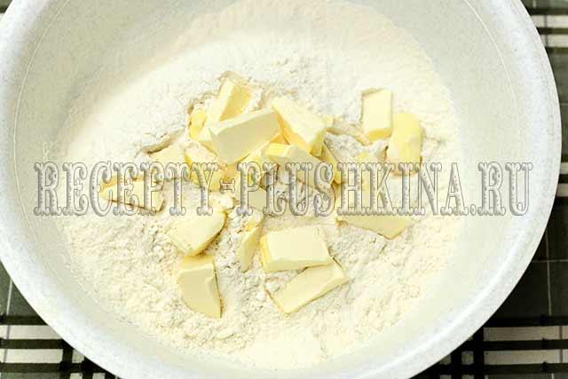 нарезали холодный маргарин
