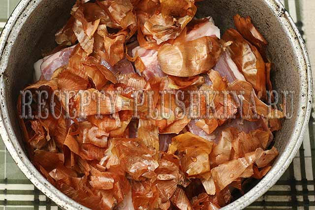 рецепт вкусного сала в луковой шелухе