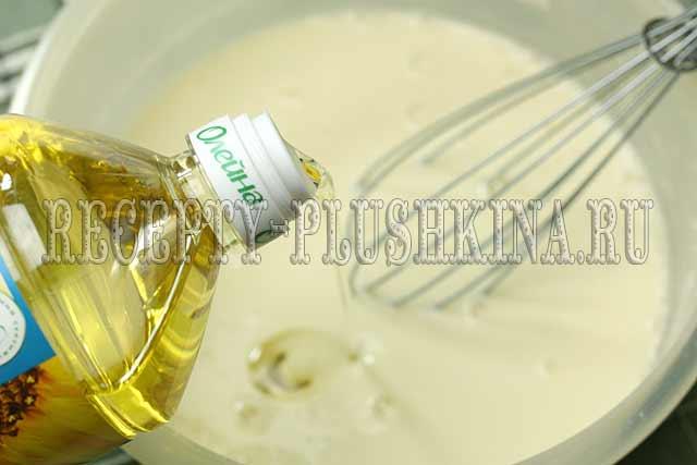 влили растительное масло