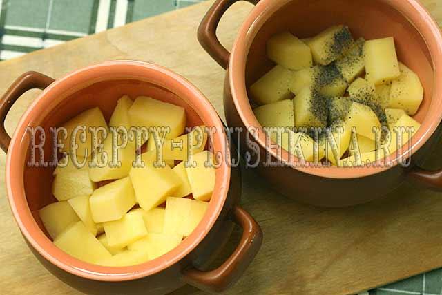 картошка с мясом в горшочках рецепт с фото