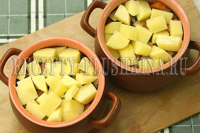 как приготовить картошку с мясом в горшочке
