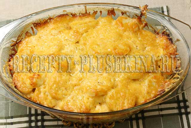 рецепт свинины с картошкой в духовке