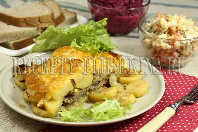 свинина с картошкой в духовке рецепт