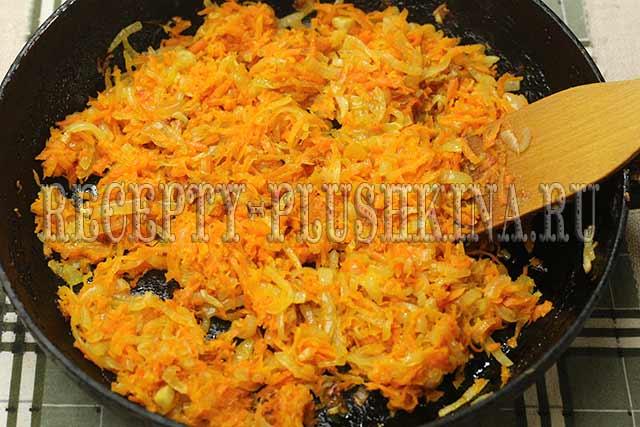 обжарили лук с морковью до мягкости