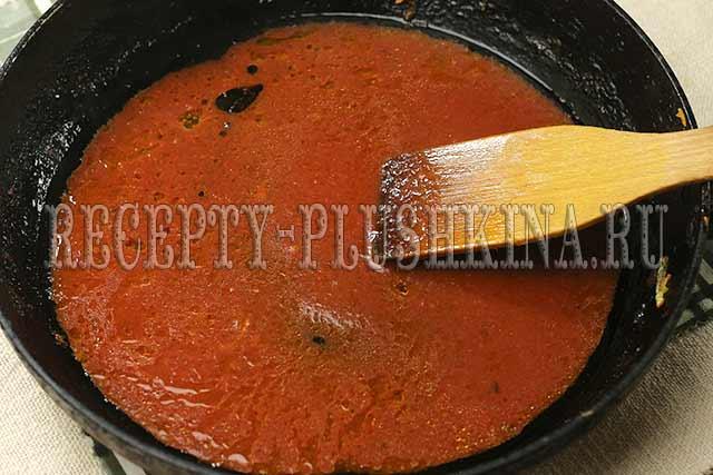 уварили томатный соус