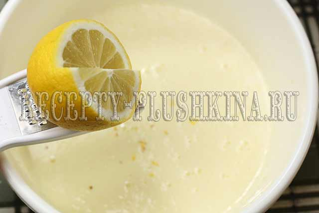 добавляем лимонную цедру