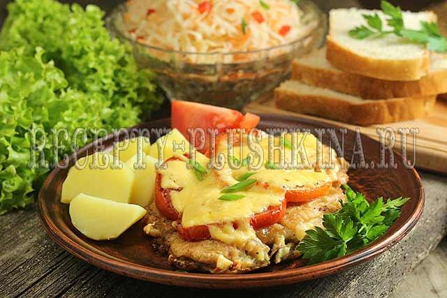 отбивные в духовке с сыром и помидорами