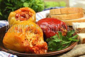 перец фаршированный овощами и рисом рецепт