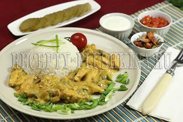 курица с грибами и сливочным соусом