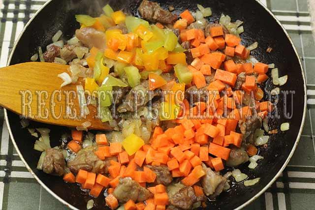 добавили морковь, перец