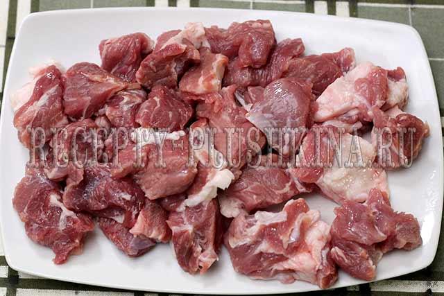 нарезали мясо