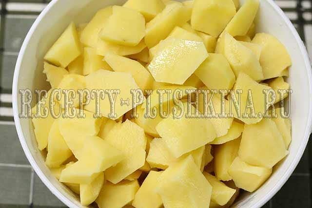 нарезали картофель