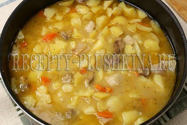 рецепт рагу из свинины и картошки