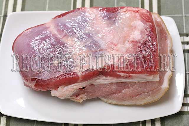 свиная грудинка приготовление