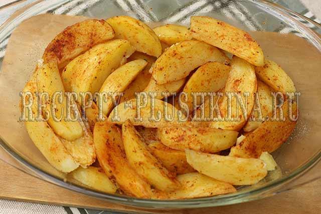 смазали картофель маринадом