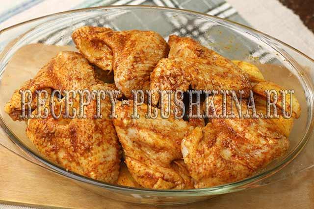 рецепт куриных крылышек в духовке с картошкой