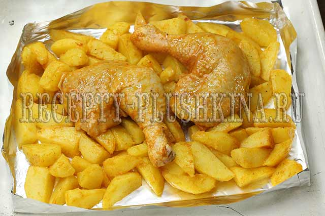 рецепт куриных ножек с картошкой в духовке