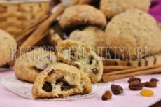Печенье с изюмом и корицей