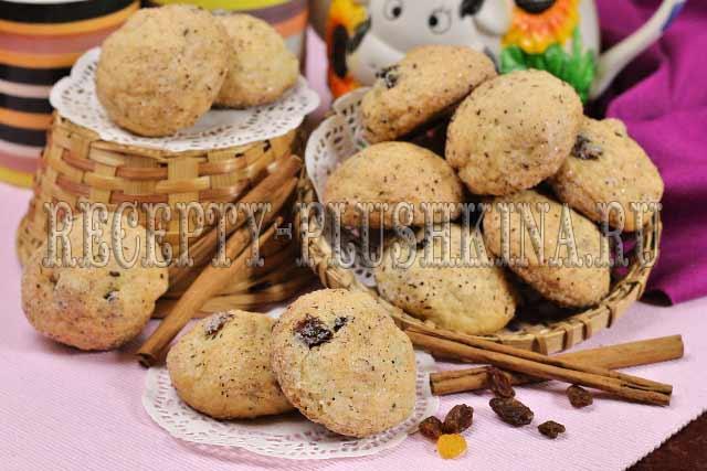 печенье с изюмом рецепт с фото простой и вкусный