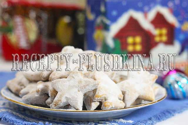 печенье Тающий снег рецепт